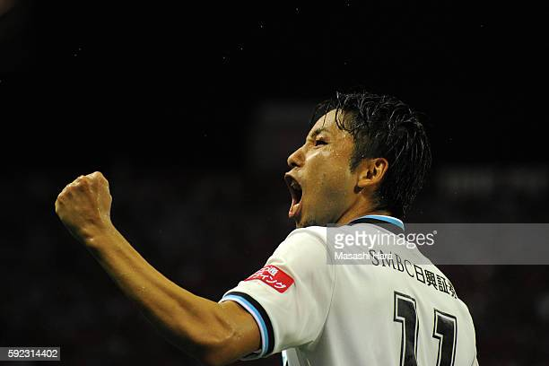 Yu Kobayashi of Kawasaki Frontale celebrates the win after the JLeague match between Urawa Red Diamonds and Kawasaki Frontale at the Saitama Stadium...