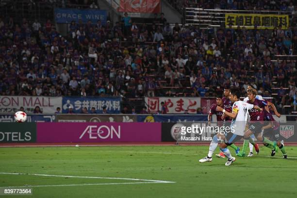Yu Kobayashi of Kawasaki Frontale converts the penalty to score the opening goal during the JLeague J1 match between Ventforet Kofu and Kawasaki...