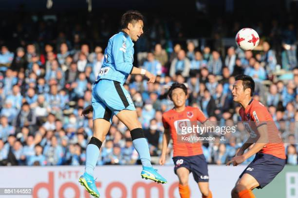 Yu Kobayashi of Kawasaki Frontale heads the ball to score his side's second goal during the JLeague J1 match between Kawasaki Frontale and Omiya...