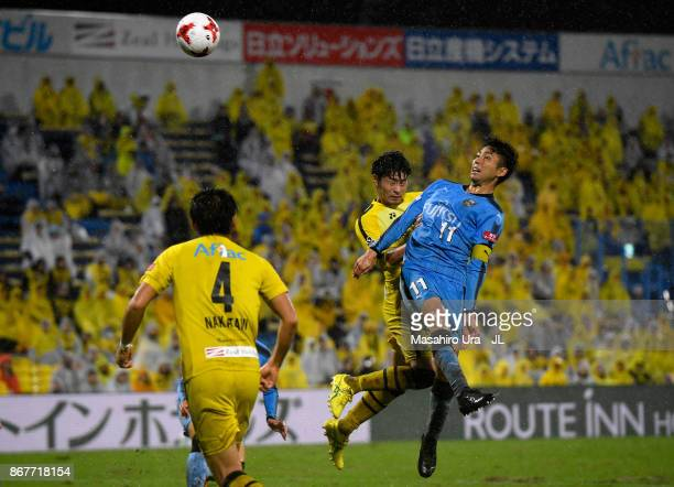 Yu Kobayashi of Kawasaki Frontale heads to score his side's second goal during the JLeague J1 match between Kashiwa Reysol and Kawasaki Frontale at...