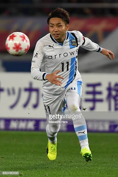 Yu Kobayashi of Kawasaki Frontale in action during the 96th Emperor's Cup quarter final match between FC Tokyo and Kawasaki Frontale at Ajinomoto...