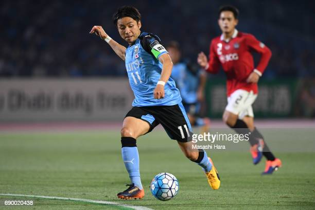 Yu Kobayashi of Kawasaki Frontale in action during the AFC Champions League Round of 16 match between Kawasaki Frontale and Muangthong United at...