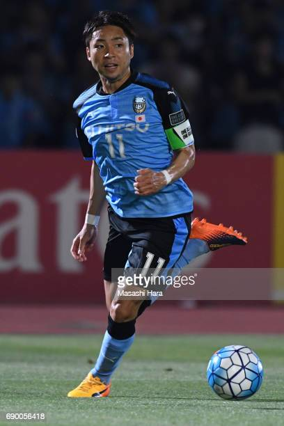 Yu Kobayashi of Kawasaki Frontale in action during the AFC Champions League Round of 16 match between Kawasaki Frontale and Muangthong United at...