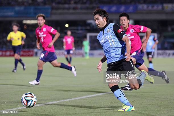 Yu Kobayashi of Kawasaki Frontale in action during the JLeague Yamazaki Nabisco Cup Quarter Final second leg match between Kawasaki Frontale and...