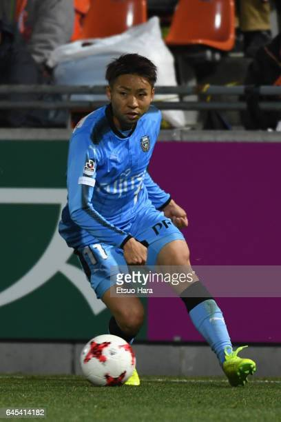 Yu Kobayashi of Kawasaki Frontale in action during the JLeague J1 match between Omiya Ardija and Kawasaki Frontale at Nack 5 Stadium Omiya on...