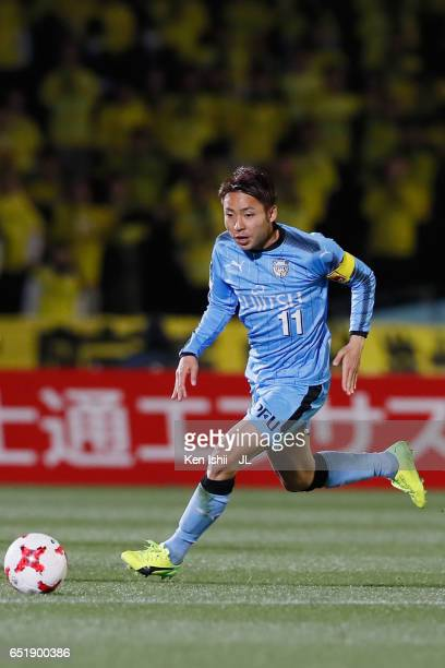 Yu Kobayashi of Kawasaki Frontale in action during the JLeague J1 match between Kawasaki Frontale and Kashiwa Reysol at Todoroki Stadium on March 10...