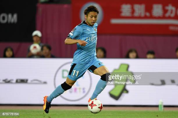 Yu Kobayashi of Kawasaki Frontale in action during the JLeague J1 match between Cerezo Osaka and Kawasaki Frontale at Yamnar Stadium on April 30 2017...