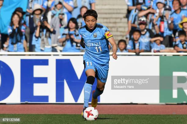 Yu Kobayashi of Kawasaki Frontale in action during the JLeague J1 match between Kawasaki Frontale and Albirex Niigata at Todoroki Stadium on May 5...