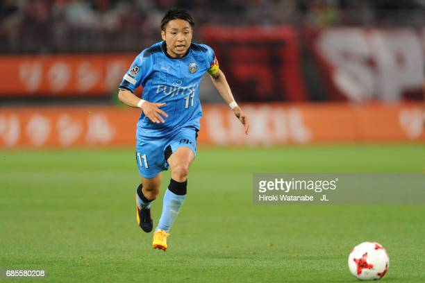 Yu Kobayashi of Kawasaki Frontale in action during the JLeague J1 match between Kashima Antlers and Kawasaki Frontale at Kashima Soccer Stadium on...
