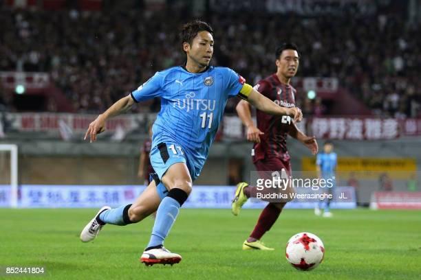 Yu Kobayashi of Kawasaki Frontale in action during the JLeague J1 match between Vissel Kobe and Kawasaki Frontale at Noevir Stadium Kobe on September...