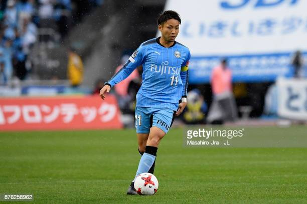Yu Kobayashi of Kawasaki Frontale in action during the JLeague J1 match between Kawasaki Frontale and Gamba Osaka at Todoroki Stadium on November 18...