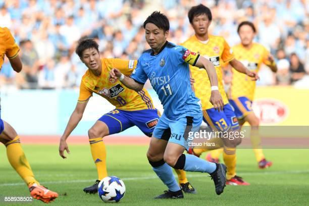 Yu Kobayashi of Kawasaki Frontale in action during the JLeague Levain Cup semi final second leg match between Kawasaki Frontale and Vegalta Sendai at...