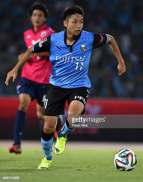 Yu Kobayashi of Kawasaki Frontale in action during the JLeague match between Kawasaki Frontale and Cerezo Osaka at Todoroki Stadium on August 16 2014...