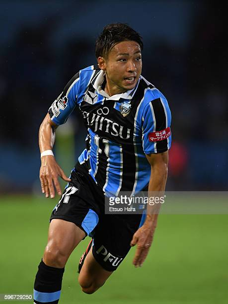 Yu Kobayashi of Kawasaki Frontale in action during the JLeague match between Kawasaki Frontale and Kashiwa Reysol at the Todoroki Stadium on August...
