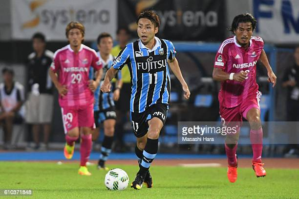 Yu Kobayashi of Kawasaki Frontale in action during the JLeague match between Kawasaki Frontale and Yokohama FMarinos at the Todoroki Stadium on...