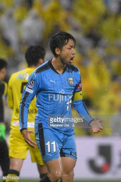 Yu Kobayashi of Kawasaki Frontale reacts after scoring his side's second goal during the JLeague J1 match between Kashiwa Reysol and Kawasaki...