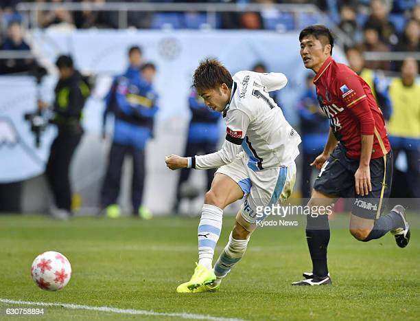 Yu Kobayashi of Kawasaki Frontale scores an equalizer against Kashima Antlers in the second half of the Emperor's Cup final at Suita Stadium in Suita...