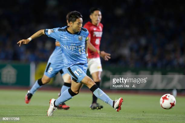 Yu Kobayashi of Kawasaki Frontale scores the opening goal during the JLeague J1 match between Kawasaki Frontale and Urawa Redi Diamonds at Todoroki...