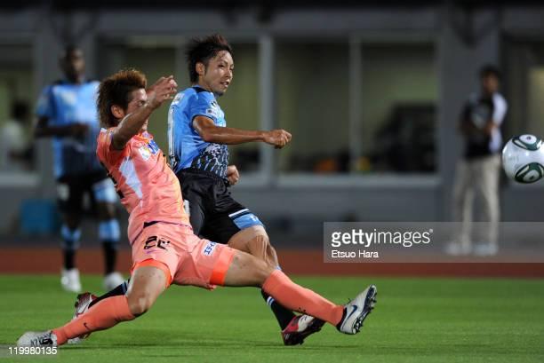 Yu Kobayashi of Kawasaki Frontale scores the third goal during the Yamazaki Nabisco Cup 1st round second leg match between Kawasaki Frontale and...