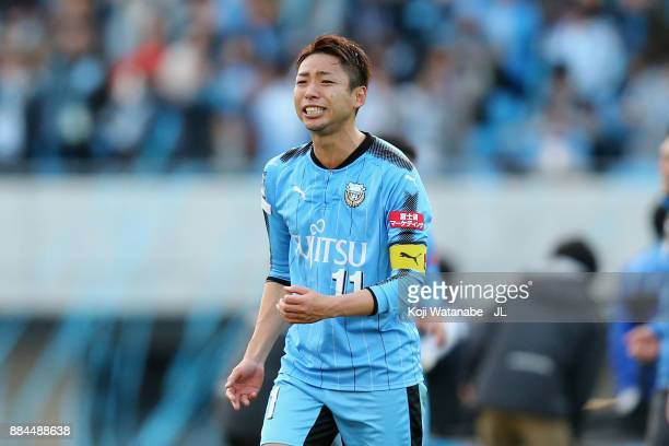 Yu Kobayashi of Kawasaki Frontale sheds tears with joy as he celebrates the JLeague Champions after the JLeague J1 match between Kawasaki Frontale...