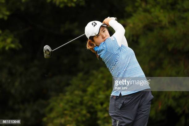Yu Tajima of Japan hits a tee shot on the second hole during the final round of the Udonken Ladies at the Mannou Hills Country Club on October 15...