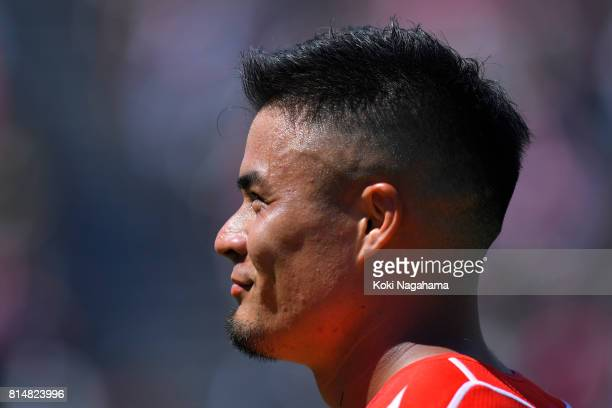 Yu Tamura of Sunwolves looks on after winning the Super Rugby match between the Sunwolves and the Blues at Prince Chichibu Stadium on July 15 2017 in...