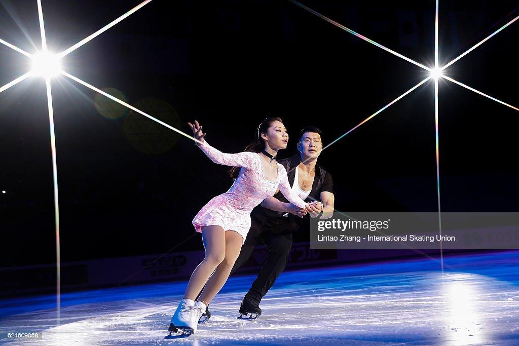 ISU Grand Prix Of Figure Skating Cup Of China - Day 3
