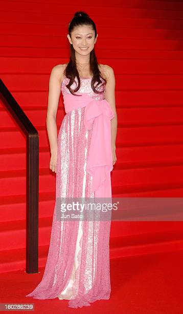 Yu Yamada during 'Letters from Iwo Jima' World Premiere Red Carpet at Nippon Budokan in Tokyo Japan
