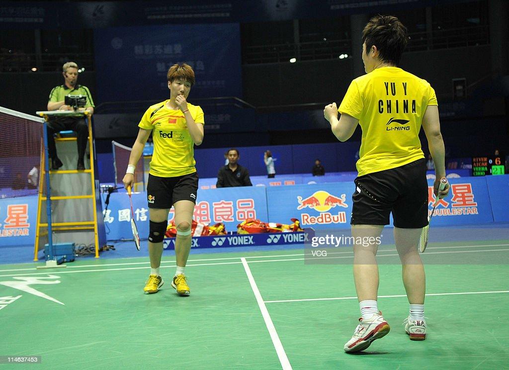 Yu Yang and Wang Xiaoli of China react after a shot in their match against Mami Naito and Shizuka Matsuo of Japan during day three of the 12th...