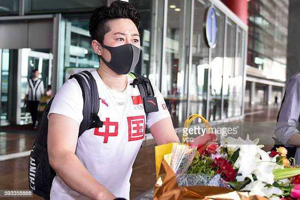 Yu Yang of Chinese badminton team arrives at the airport after competing in the Rio 2016 Olympic Games on August 22 2016 in Beijing China