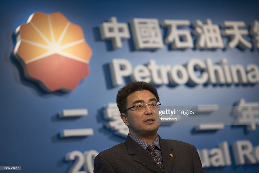 Yu Yibo, chief financial officer of Petrochina Co., speaks during the company's annual results news conference in Hong Kong, China, on Thursday, March 21, 2013. Petrochina, the country's biggest oil and natural gas producer, posted full-year profit that missed analysts' estimates as refining losses and import costs outpaced growth in oil and natural gas production. Photographer: Jerome Favre/Bloomberg via Getty Images