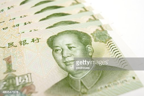 Yuan billetes de banco : Foto de stock