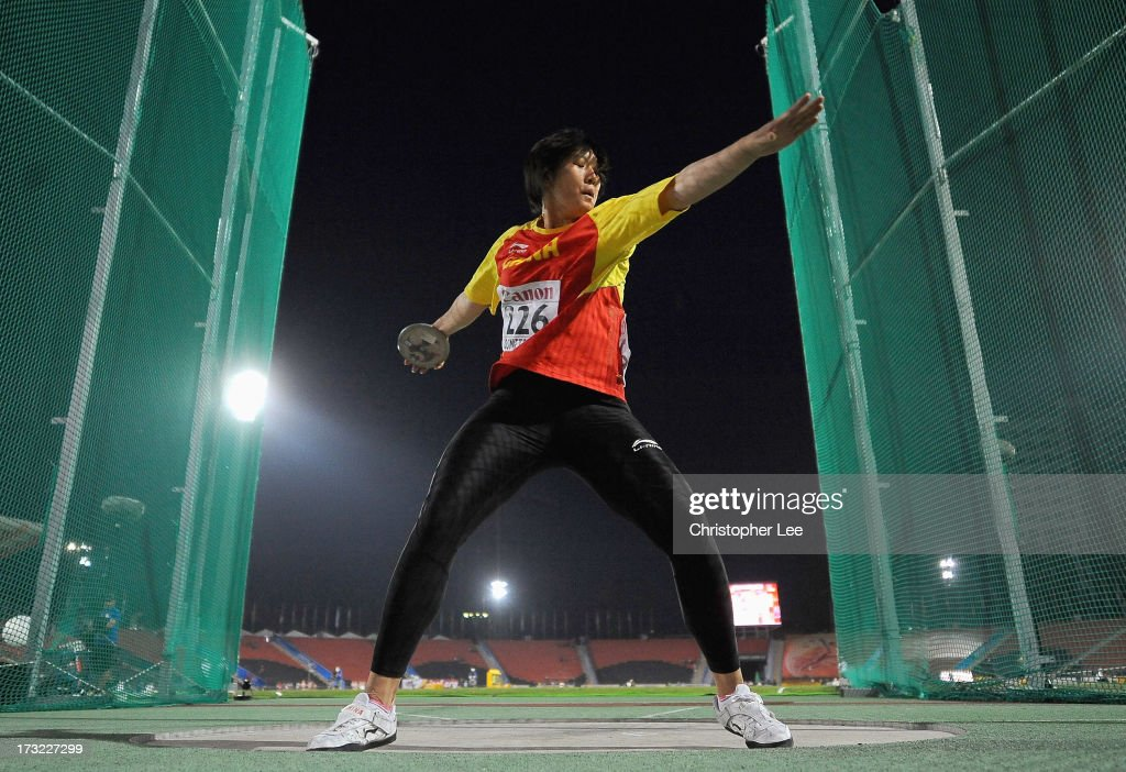 Yuchen Xie of China in action as she wins Gold in the Girls Discus Throw Final during Day 1 of the IAAF World Youth Championships at the RSC Olimpiyskiy Stadium on July 10, 2013 in Donetsk, Ukraine.