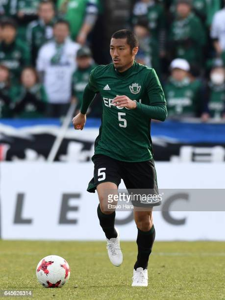 Yudai Iwama of Matsumoto Yamaga in action during the JLeague J2 match between Yokohama FC and Matsumoto Yamaga at Nippatsu Mitsuzawa Stadium on...