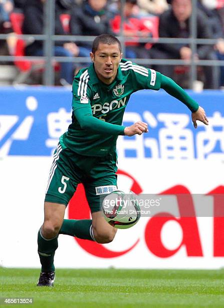 Yudai Iwama of Matsumoto Yamaga in action during the JLeague match between Nagoya Grampus and Matsumoto Yamaga at Toyota Stadium on March 7 2015 in...