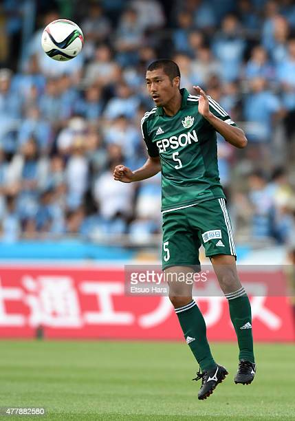 Yudai Iwama of Matsumoto Yamaga in action during the JLeague match between Kawasaki Frontale and Matsumoto Yamaga at Todoroki Stadium on June 20 2015...