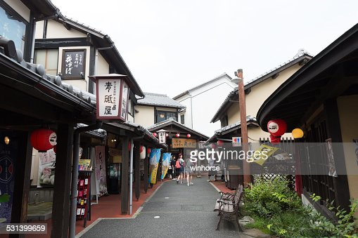 Yufuin Shopping Street in Japan