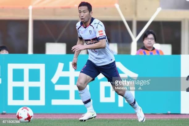 Yuhei Tokunaga of FC Tokyo in action during the JLeague J1 match between Albirex Niigata and FC Tokyo at Denka Big Swan Stadium on April 22 2017 in...