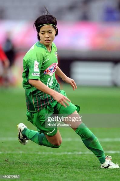長谷川唯 (サッカー選手)の画像 p1_17