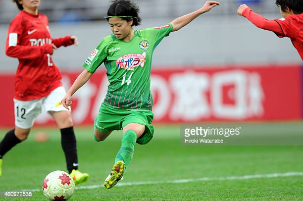 Yui Hasegawa of Nippon TV Beleza in action during the 36th Emperess's Cup final match between NIPPON TV Beleza and Urawa Red Diamonds Ladies at...