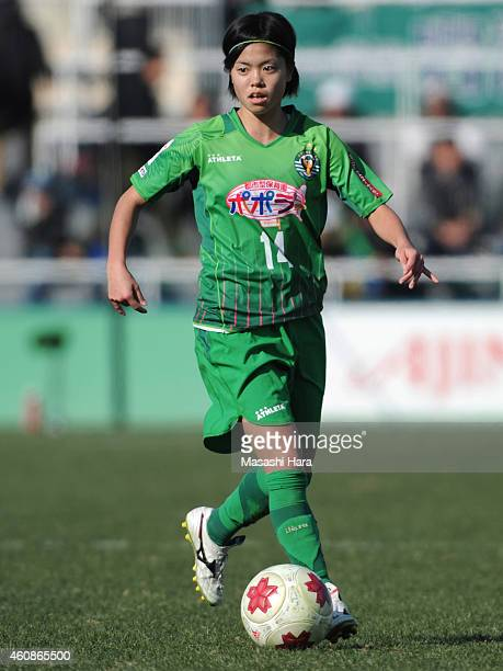 Yui Hasegawa of NTV Belesa in action during the Emperess's Cup semifinal match between Nippon Television Beleza and Vegalta Sendai Ladies at...
