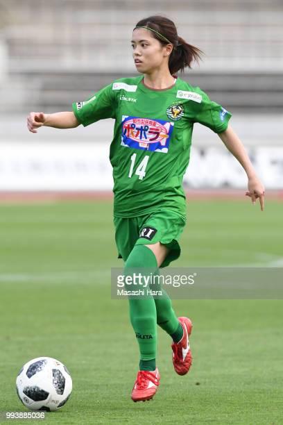 長谷川唯 (サッカー選手)の画像 p1_32