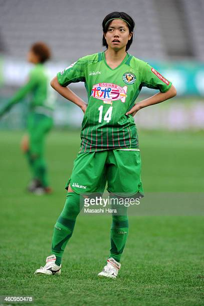 Yui Hasegawa of NTV Beleza looks on during the 36th Emperess's Cup final match between NIPPON TV Beleza and Urawa Red Ladies at Ajinomoto Stadium on...