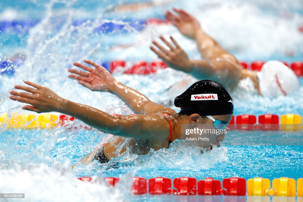 Yui Ohashi of Japan competes during the Women's 400m Medley Preliminary round on day seventeen of the Budapest 2017 FINA World Championships on July 30, 2017 in Budapest, Hungary.