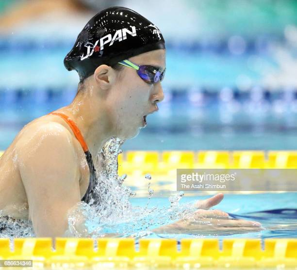 Yui Ohashi of Japan competes in the Women's 200m Individual Medley final during day three of the Japan Open 2017 at Tokyo Tatsumi International...