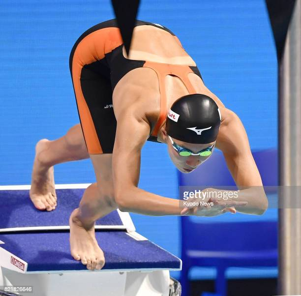 Yui Ohashi starts in the final of the women's 200 meters individual medley during the world swimming championships in Budapest on July 24 2017 Ohashi...