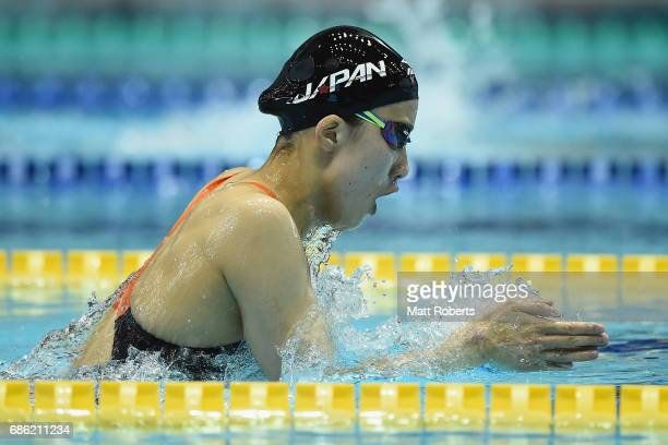 Yui Ohhashi of Japan competes in the 200m Individual Medley Final during the Japan Open 2017 at Tokyo Tatsumi International Swimming Pool on May 21...