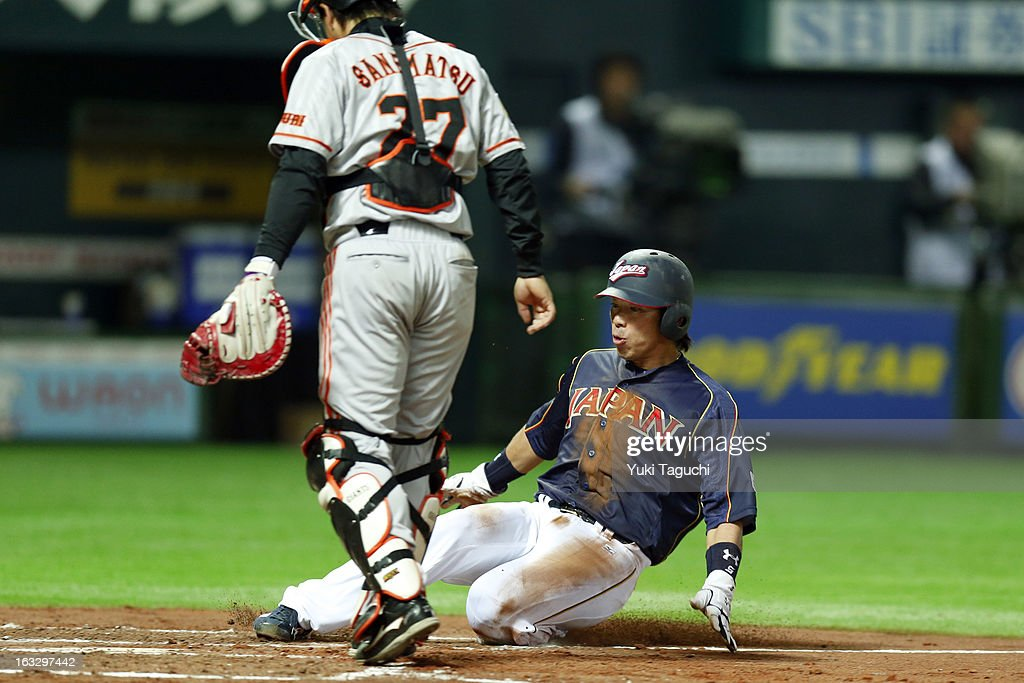 Yomiuri Giants v Japan - WBC 2013 Friendly