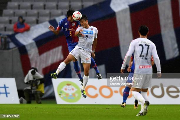 Yuichi Maruyama of FC Tokyo and Ken Tokura of Consadole Sapporo compete for the ball during the JLeague J1 match between FC Tokyo and Consadole...