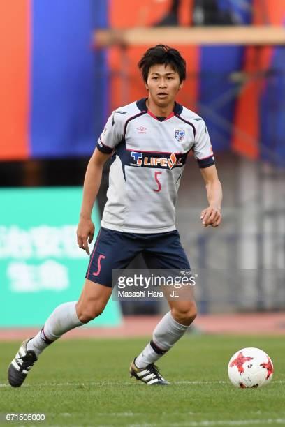 Yuichi Maruyama of FC Tokyo in action during the JLeague J1 match between Albirex Niigata and FC Tokyo at Denka Big Swan Stadium on April 22 2017 in...